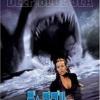【朗報】ディープブルーの黒人コック、死なない【サメ映画】