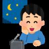 【ライムスター宇多丸】シネマハスラーとかいう映画を批評する番組wwww