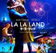 【悲報】ワイ、ラ・ラ・ランドを観終わるwww【映画】