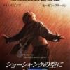 【注目】スティーブン・キング原作の映画、興行収入トップ20 発表するで!
