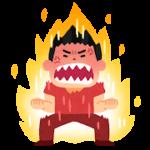 【鬼滅の刃】ワイ看板屋さん、アニメ映画のファンに関して少し愚痴る