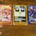 【皮肉】ポリコレバトルカード第一弾、好評発売中!