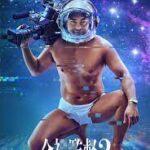 【Netflix】全裸監督/The Naked Directorについて語ろうぜ【シーズン2も】